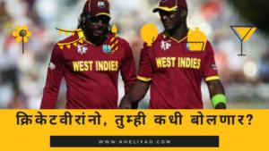 cricket-darren sammy
