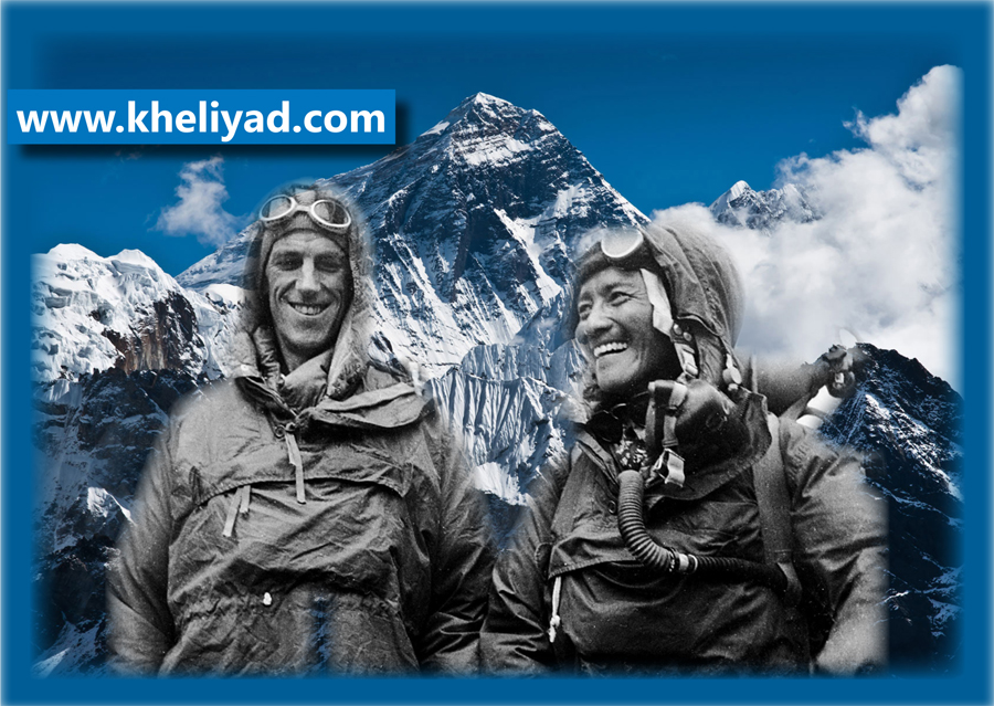 Edmund Hillary : First on Everest