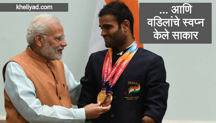 suyash-jadhav-inspirational-story