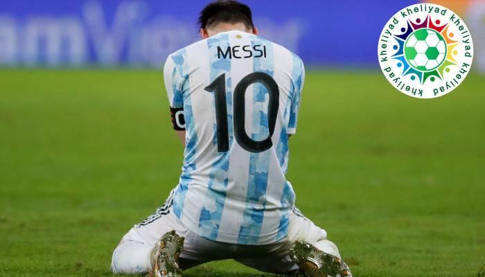 फुटबॉल कोपा अर्जेंटिना